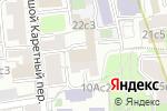 Схема проезда до компании Trench в Москве