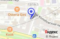 Схема проезда до компании ТСЦ ХЕЛПЛАЙН в Москве