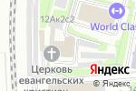 Схема проезда до компании Евреи за Иисуса в Москве