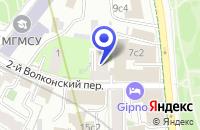Схема проезда до компании ТРАНСПОРТНАЯ КОМПАНИЯ ТРАНСКОМ в Москве