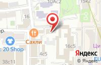 Схема проезда до компании Ремстройсервис в Москве