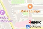 Схема проезда до компании Центр Регион в Москве
