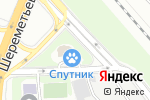 Схема проезда до компании CarPrice в Москве
