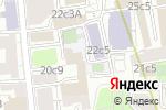 Схема проезда до компании Системный Консалтинг в Москве