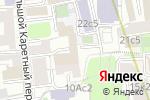 Схема проезда до компании Голдмобайл в Москве