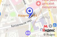 Схема проезда до компании КОНСАЛТИНГОВАЯ КОМПАНИЯ AVESTA BUSINESS CONSULTING в Москве