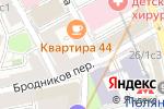 Схема проезда до компании Квартира 44 в Москве