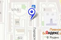 Схема проезда до компании ТСЦ БЕТАТРОНИНК в Москве