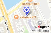 Схема проезда до компании МАГАЗИН ЦЕНТРМЕБЕЛЬ в Москве