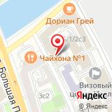 Межрегиональное управление службы банка России по финансовым рынкам в Центральном федеральном округе
