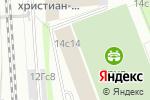Схема проезда до компании Уютный дом в Москве