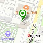 Местоположение компании Автосервис