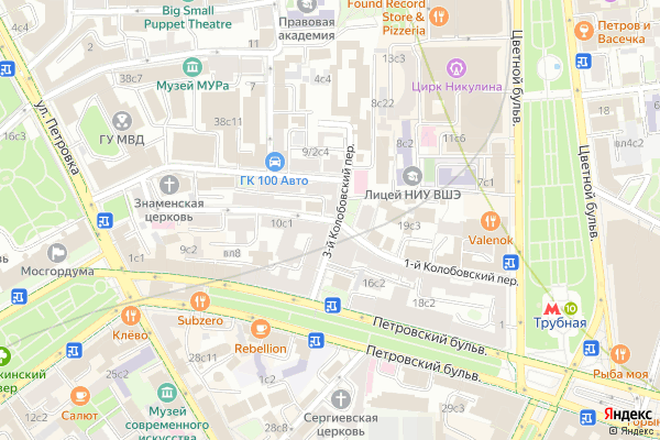 Ремонт телевизоров 1 й Колобовский переулок на яндекс карте