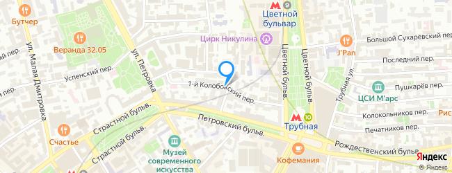 переулок Колобовский 1-й