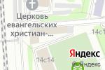 Схема проезда до компании АКАДЕМИНЕКС в Москве