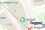 Схема проезда до компании Российский Академический Молодежный Театр в Москве