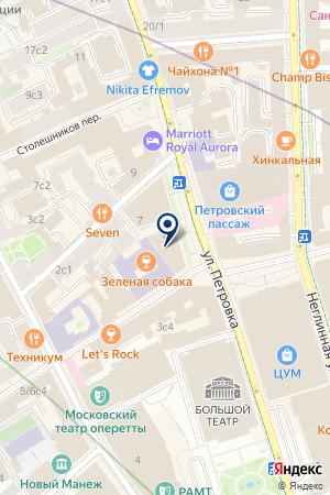 ПРЕДСТАВИТЕЛЬСТВО В РОССИИ ИНФОРМАЦИОННАЯ КОМПАНИЯ REUTERS LTD. на карте Москвы