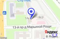 Схема проезда до компании АВТОСЕРВИСНОЕ ПРЕДПРИЯТИЕ АВТОСЕРВИС А-7 в Москве