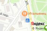 Схема проезда до компании У Джузеппе в Москве