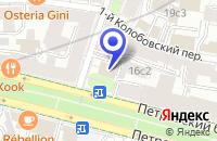 Схема проезда до компании АКБ ЛЕСПРОМБАНК в Москве