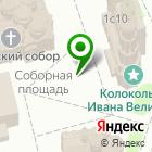 Местоположение компании ЯкутТрансАгентство