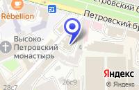 Схема проезда до компании АКБ МОССИБИНТЕРБАНК в Москве