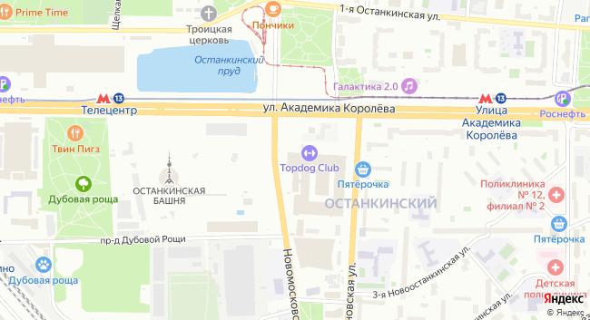 Бизнес-центр «Мосавто» - превью 2