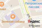 Схема проезда до компании Officine Panerai в Москве