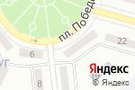 Схема проезда до компании Рыбная лавка в Донецке