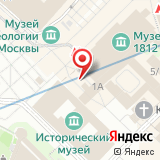 Дом-музей Героя Советского Союза И.И. Иванова