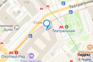 Сдается студия в Москве м. Театральная, улица Охотный Ряд, 1к2с2
