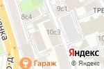 Схема проезда до компании Кинг Трэвел в Москве