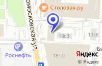 Схема проезда до компании АВТОСЕРВИСНОЕ ПРЕДПРИЯТИЕ ХОНДА в Москве