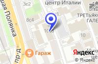 Схема проезда до компании САЛОН МЕБЕЛИ ФРАНЧЕСКО МОЛОН ИНТЕРЬЕРЫ в Москве