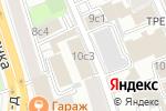 Схема проезда до компании Продрезерв в Москве