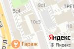 Схема проезда до компании Партнёрство правовой помощи в Москве
