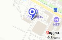 Схема проезда до компании АВТОМЕДА в Москве