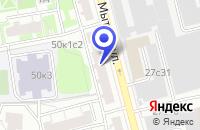 Схема проезда до компании ПРЕДСТАВИТЕЛЬСТВО В МОСКВЕ ТОРГОВАЯ КОМПАНИЯ EUROTEC FLT OY в Москве