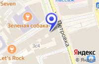 Схема проезда до компании ВЫЧИСЛИТЕЛЬНЫЙ ЦЕНТР в Москве
