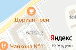 Схема проезда до компании Всероссийский банк развития регионов в Москве