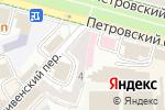 Схема проезда до компании Доверие Лизинг в Москве