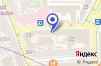 Схема проезда до компании ТРАНСПОРТНАЯ КОМПАНИЯ КОКСОХИМТРАНС в Москве