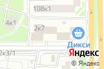 Схема проезда до компании Услуга Люкс в Москве