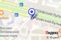 Схема проезда до компании МОСКОВСКОЕ ПРЕДСТАВИТЕЛЬСТВО КОНСАЛТИНГОВАЯ ФИРМА MS & COMPANY HOLDINGS LIMITED в Москве