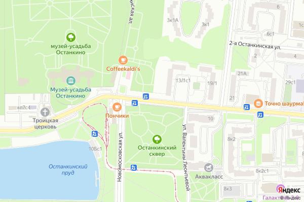 Ремонт телевизоров Улица 1 я Останкинская на яндекс карте