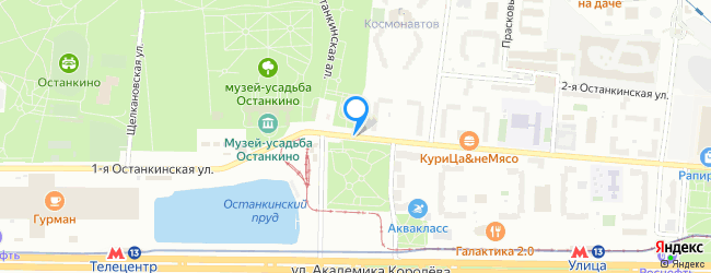 улица Останкинская 1-я
