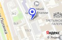 Схема проезда до компании АВИАКОМПАНИЯ VIP AVIA + в Москве