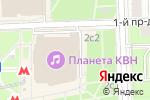 Схема проезда до компании Планета КВН в Москве