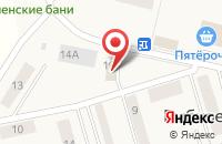 Схема проезда до компании QIWI в Менделеево