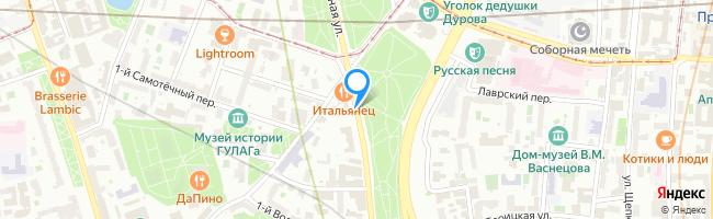 Самотёчная улица